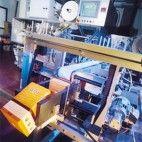 Стандартные двигатели до типоразмера 315 L